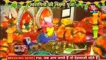 Swaragini Serial 1st November 2016 _ Full Episode On Location _ Colors TV Drama Promo _