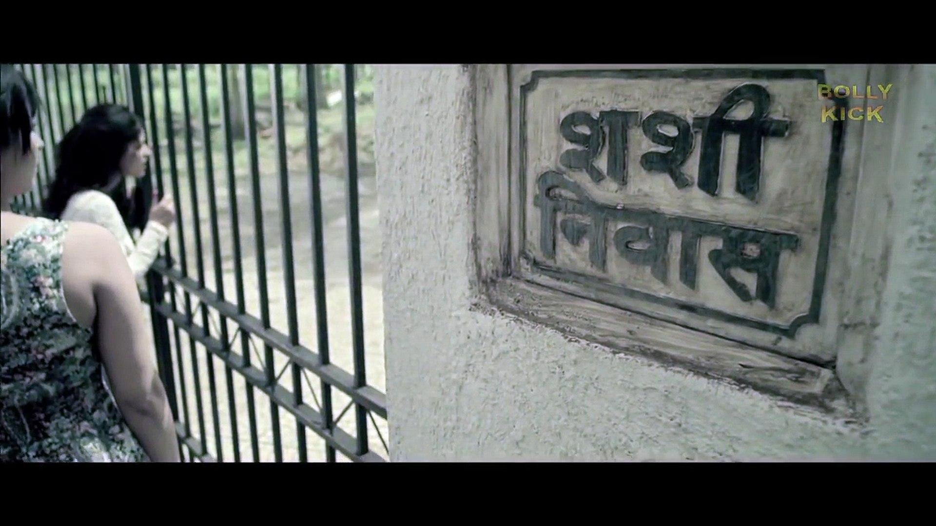 Chudail Story Trailer 2016 Bollywood Movies | Hindi Trailer 2016 | Hindi Movies