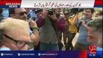 Arif Alvi, Imran Ismail arrested from Islamabad - 92NewsHD