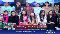Subah Saverey Samaa Kay Saath | SAMAA TV | Madiha Naqvi | 31 Oct 2016
