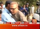 Imran Ismail & Arif Alvi Arrest By Islamabad Police At Bani Gala 31 October 2016