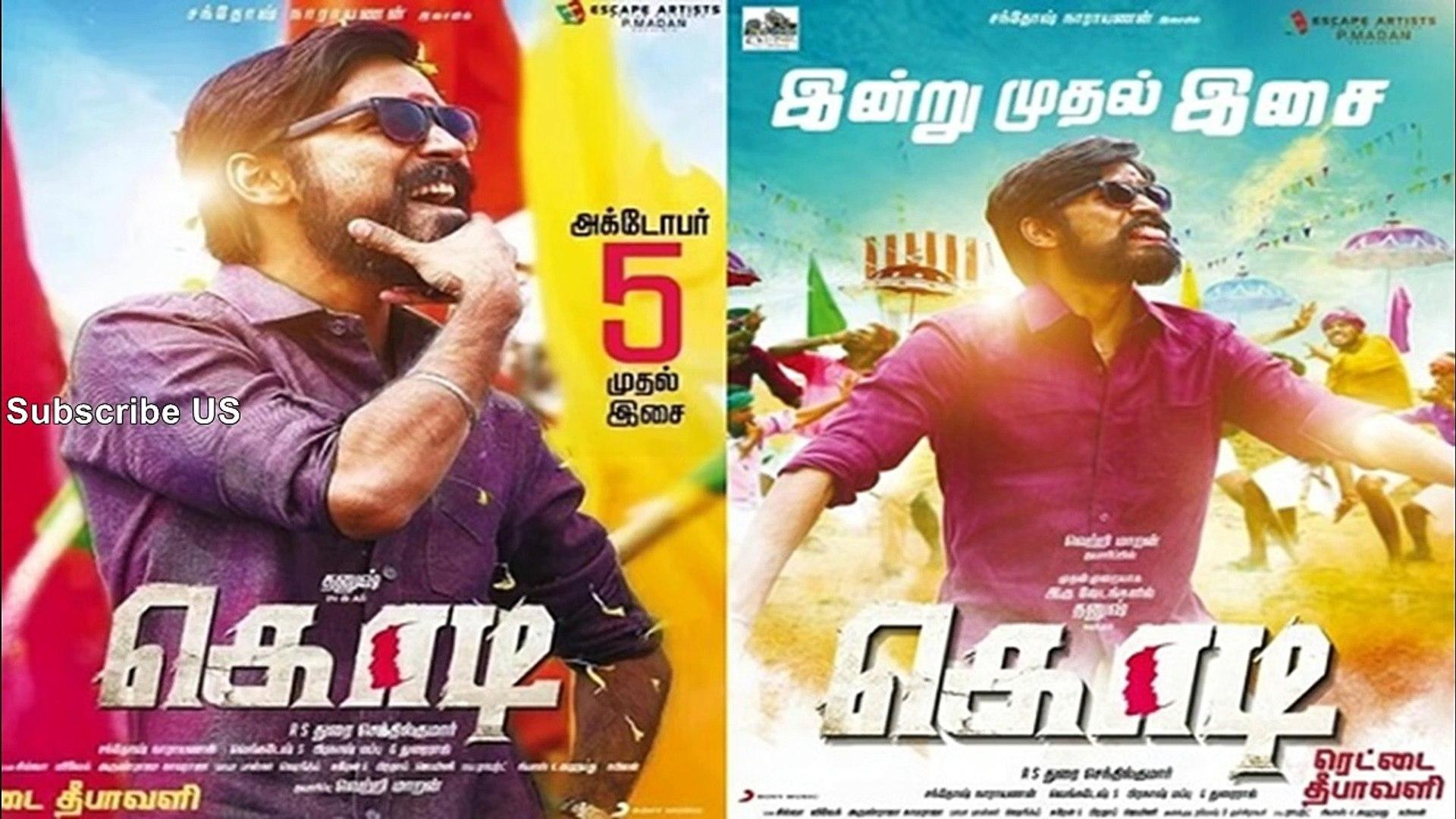 Kodi Full Movie Review | Kodi Movie Review | Kodi Review | Tamil New Movies 2016 Full Movie Review