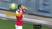 Stade Brestois 29 - RC Lens (1-2)  - Résumé - (BREST-RCL) / 2016-17