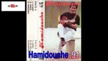 """Kabylie :le regretté Hamidouche 1991 """"Urligh neq dhuparti"""""""