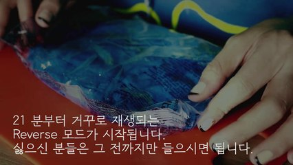 ASMR : Kinetic Sand cutting & Scratching, include Reverse (Korean, Binaural) - 키네틱샌드 자르기와 거꾸로모드