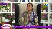 Meera Attacking Video Nadia Khan Guest Coordinator Minahil