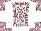 Visit Bulgaria Today - DRAGANA I SLAVEI