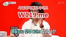 부산경마결과 ▶T119.ME◀ 온라인경정
