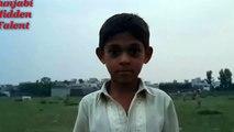 This Boy Got Great Talent From Pakistan || Punjabi Hidden Talent
