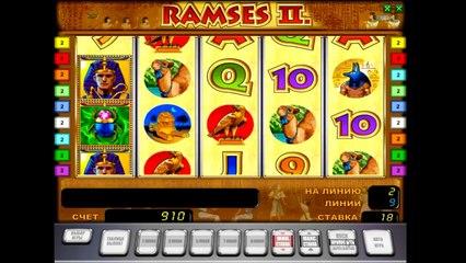 Как правильно играть в Ramses II   - бонусная игра, бесплатные спины