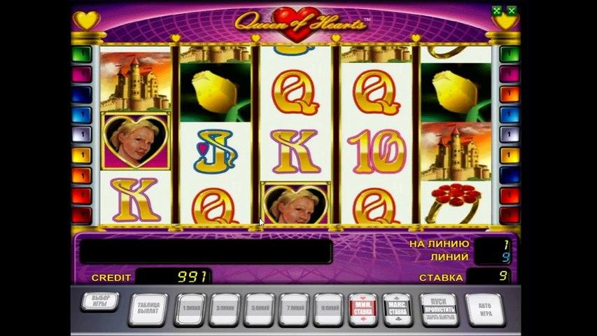 Учимся играть в игровой автомат Queen of hearts - характеристики и правила