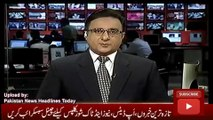 News Headlines Today 1 November 2016, Report on Panama Papers Issue in Supreme Court