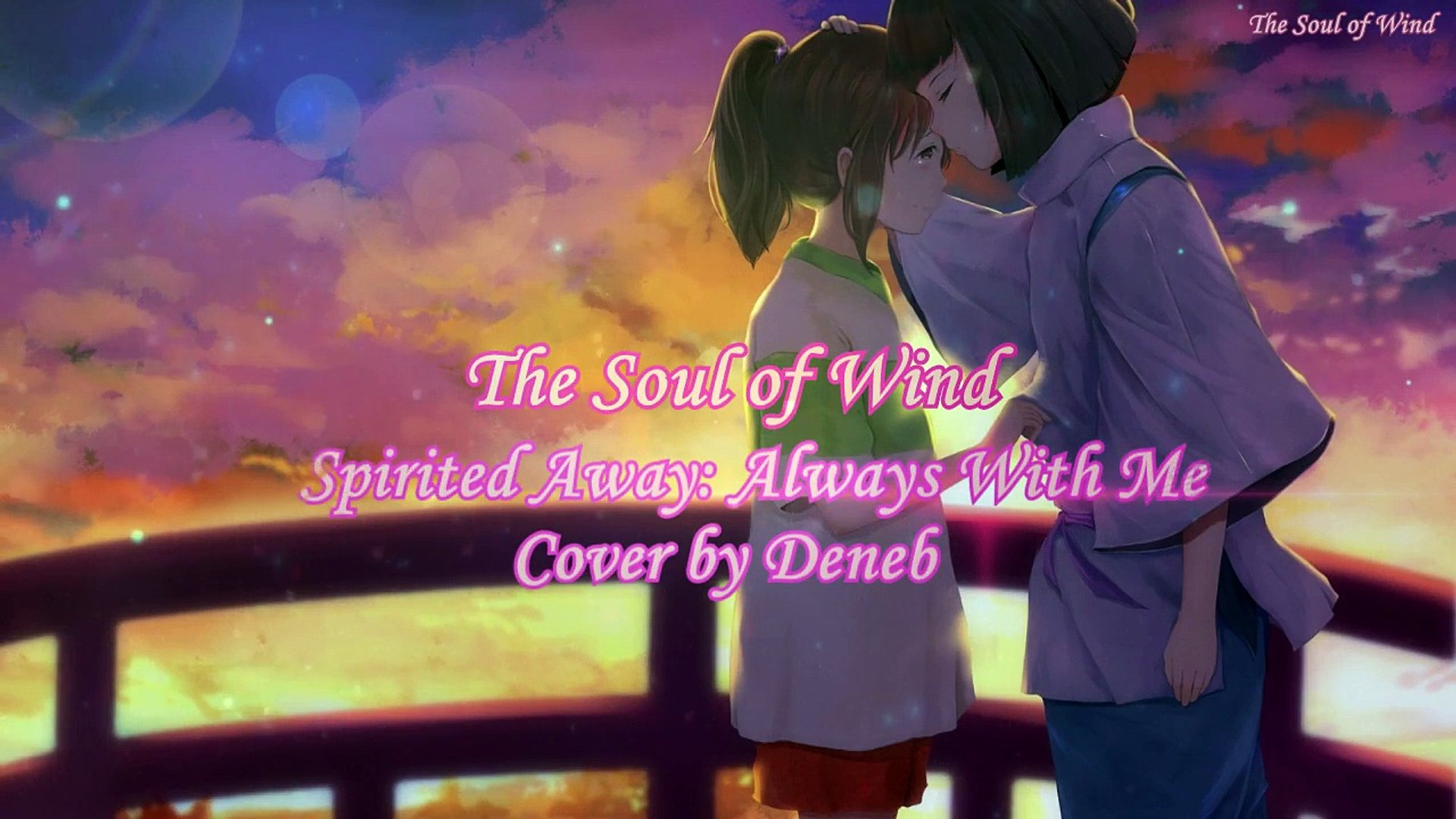 Studio Ghibli Music Spirited Away Always With Me Cover By Deneb Video Dailymotion