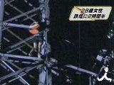 28歳女性が鉄塔登り