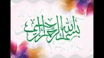 ghusl e janabat ka tariqa in urdu Ghusal ka tarika for women
