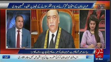 Rauf Klasra Ka Nawaz Sharif Aur PMLN Supporter Ko Ek Aur Dhachka…!!