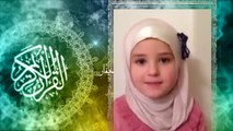 Reciting Quran MASHA ALLAH three years old Halima from Switzerland
