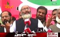 Siraj ul Haq Speech Tezabi Totay 2016 on Geo Tez