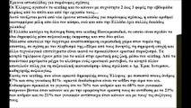 Η νέα μόδα στο σeξ, στην οποία είναι πρωταθλήτριες οι Ελληνίδες