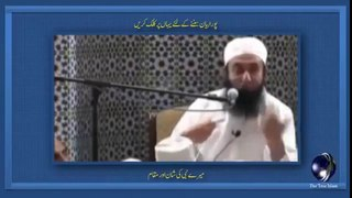 Mere Nabi ki Shan   Hai koi aesa kainaat main   Maulana Tariq Jameel Bayan