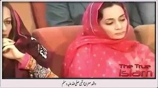 Waqia Miraj aik khoobsurat aur munfrid andaz main by Maulana Tariq Jameel