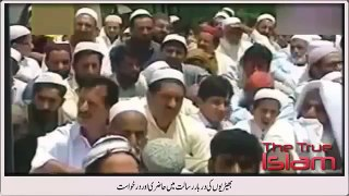 What the wolves requested holy prophet    Maulana Tariq Jameel Latest Bayan