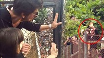 Cute AbRam Joins Shah Rukh Khan To Wave At Fans, Shows Off Abs | SRK Birthday 2016