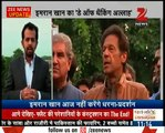Indian Media Reports On Imran Khan Calls Off Protest - Exclusive report