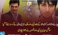 After chay wala sabzi wala got famous in pakistan on social mediapakistani dramas indian dramas films pakistani songs indian songs stage shows bin roey drama sanaam drama dewana drama rahat fath ali khan pakistani anchor neews chy wala news dhrna news geo