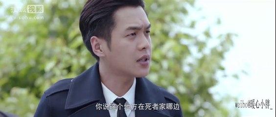 法醫秦明 第11集 Dr Qin Medical Examiner Ep11