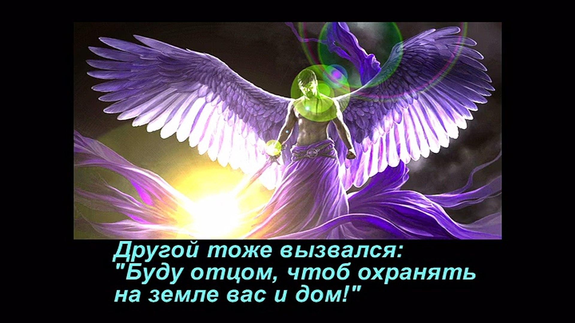 Чем связаны люди и ангелы (лучшие притчи мира)