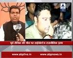 Arvind Kejriwal, Rahul Gandhi are doing politics on deaths which is unfortunate, says Shri