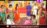 Thapki Pyaar Ki 4th November 2016 Latest Update News Colors Drama Promo Hindi Drama Serial
