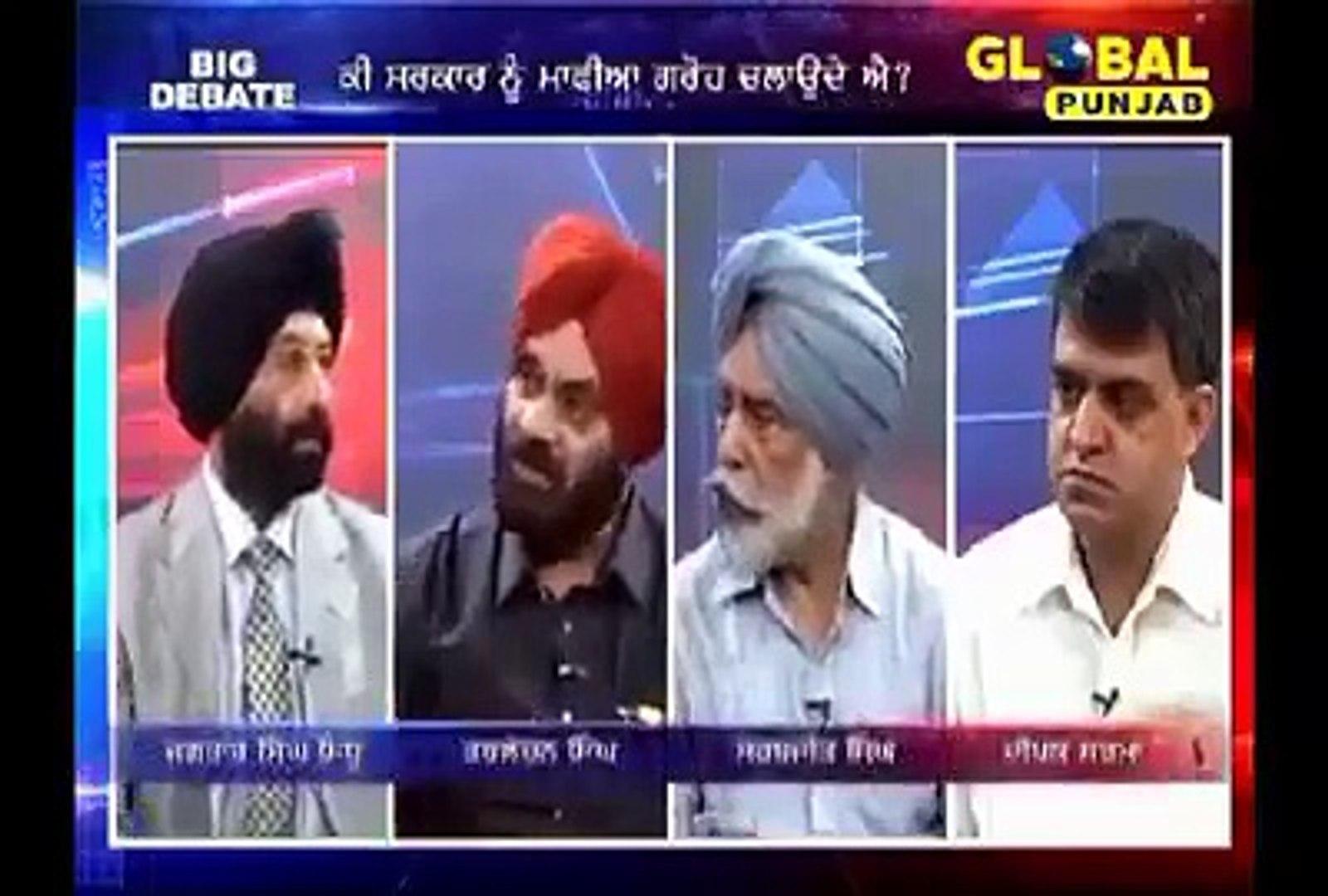 News in politics