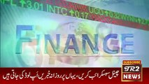 ARY News Headlines 1 November 2016 10AM, Pakistan News Updates 1000