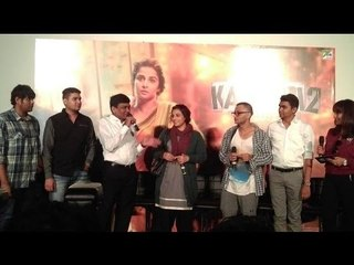 Vidya Balan At Trailer Launch Of Kahaani 2 - Durga Rani Singh | B4U Entertainment