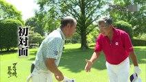 佐久間馨プロVS真名カントリークラブ アマ(golf PRO VS  amateur in JAPAN)