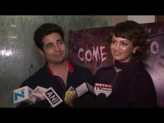 Celebrities At The Launch Of Kashmira Shah's Directorial Venture | B4U Entertainment