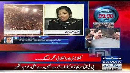 Nadeem Malik Calls The Female Reporter Who Did Reporting Against PTI Jalsa