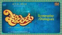 Ventilator Marathi Movie Review | Priyanka Chopra | Ashutosh Gowariker | Rajesh Mapuskar