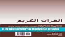 Ebook Koran in Arabic in chronological order: Koufi, Normal and Koranic orthographies with modern