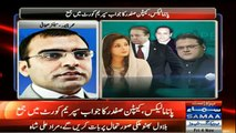 Umar Cheema Shocked at Captain Safder and Nawaz Sharif saying that Maryam Nawaz