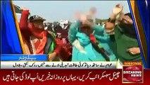 ARY News Headlines 4 November 2016 3PM Pakistan News Headlines Official