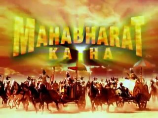 Mahabharat - Episode 1