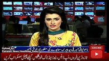 Geo News Headlines Today 4 November 2016, Updates of New Agreement for Envirnament Issue