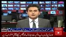 Geo News Headlines Today 4 November 2016, Updates of Sharbat Gula Issue in Court