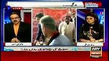 Hameed Gul's son criticises Bilawal