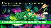 [DOWNLOAD] PDF Tsarevna-lyagushka. Russian Fairy Tale.: Picture Book for Kids. (Russian Edition)