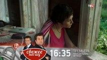 Каменное сердце 3 серия | Сериал Каменное сердце смотреть онлайн 3 серия