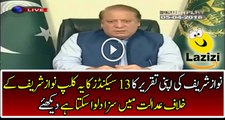 A 13 Seconds Clip May Put Nawaz Sharif Behind the Bars